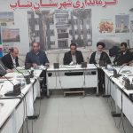 برگزاری جلسه کارگروه اجتماعی و فرهنگی شهرستان بناب