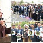 تجمع اعتراضی دانشگاهیان دانشگاه بناب در محکومیت اقدام آمریکا علیه سپاه پاسداران