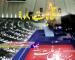 لیست نهایی کاندیداهای انتخابات مجلس یازدهم در حوزه انتخابیه بناب
