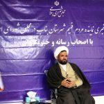 اولین نشست خبری نماینده منتخب مردم بناب در حضور اصحاب رسانه و خبرنگاران (قسمت اول)
