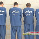 دستگیری ۴ سارق حرفه ای با ۱۱ فقره سرقت در بناب