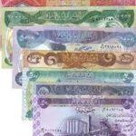 جریمه متهمان قاچاق دینار عراقی در بناب