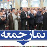 نماز جمعه این هفته در بناب برگزار نمیشود