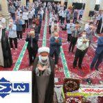 نماز جمعه این هفته در بناب برگزار می شود