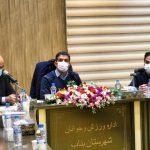 نشست روسای هیات های ورزشی کشتی استان به میزبانی بناب برگزار شد
