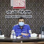 صدور مجدد گواهی نامه ۱۷۰۲۵ ISO/IEC طبق ويرايش جديد (۲۰۱۷) مدیریت کیفیت آزمایشگاه مجتمع فولاد صنعت بناب