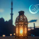 خطبه پیامبر اکرم (ص) در آخرین جمعه ماه شعبان