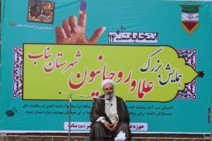 باید یک رئیس جمهور مدیر، انقلابی و جهادی از حضور حداکثری مردم در انتخابات ۱۴۰۰ شکل بگیرد